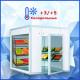 Холодильные склады и оборудование для фруктов