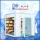 Холодильные склады и оборудование для хранения кондитерских изделий