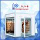 Холодильные склады и оборудование для хранения меховых изделий