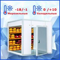 Для хранения молочных продуктов
