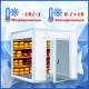 Холодильные склады и оборудование для хранения молочных продуктов
