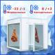 Холодильные склады и оборудование для хранения мясных изделий
