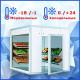 Холодильные склады и оборудование для хранения овощей